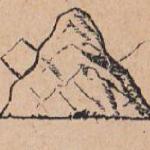 Гора, горы