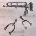 Труба, шпоры, подковы