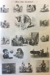 Мальчик, девочка, мужчина, корова, женщина, лошадь, люди