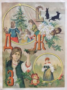 Дети, женщина, елка, жук, цветы