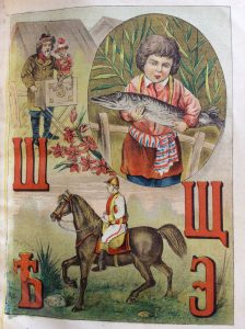 Мужчина, ребенок, щука, лошадь, цветы
