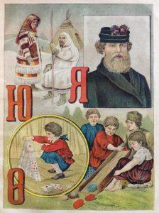 Мужчина, женщина, дети, карты, игра